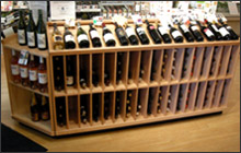 wine display center